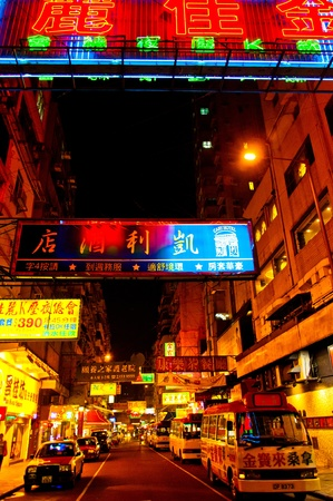 HONG KONG - AUGUST 01, 2012: signs, people and taxis at night on Temple Street in Kowloon, Hong Kong