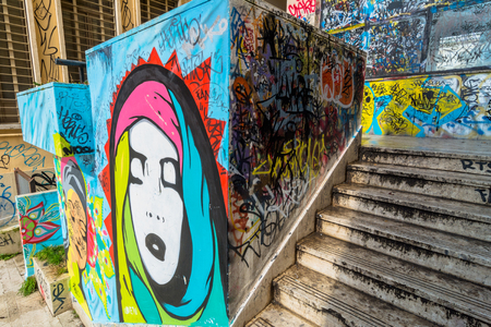 potenza: POTENZA, ITALY - MARCH 13, 2015: urban wall with street art and graffiti in Potenza, Italy. Potenza is the highest regional capital city in Italy.
