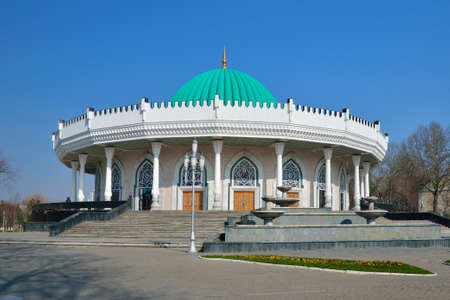road warrior: Amir Timur museum in the city of Tashkent, the capital of the Republic of Uzbekistan