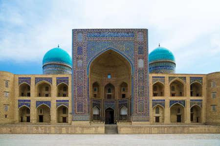 uzbekistan: Miri Arab Madrassah in Bukhara, Republic of Uzbekistan
