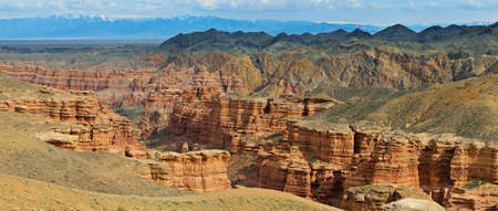 nomad: Charyn Canyon in spring near the city of Almaty in Kazakhstan Stock Photo