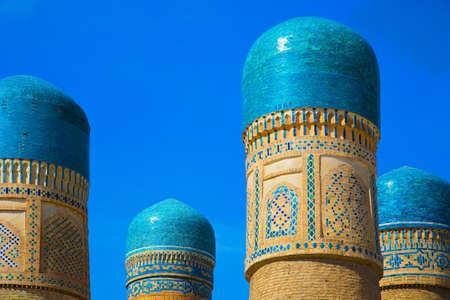 showplace: Chor Minor madrasah - the Symbol of Bukhara, Uzbekistan