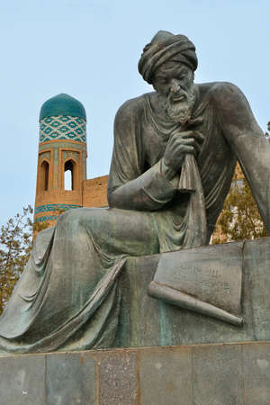 musa: Abu Abdallah Muhammad ibn Musa al-Khwarizmi Monument in Khiva. Uzbekistan