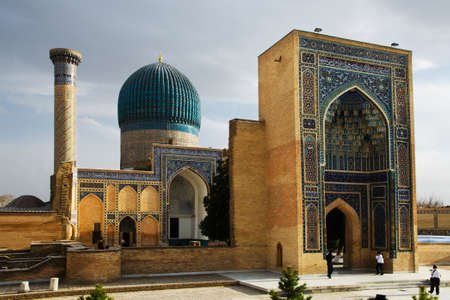 conqueror: Gur-e Amir Mausoleum in Samarqand, the Place where Conqueror Tamerlang was buried