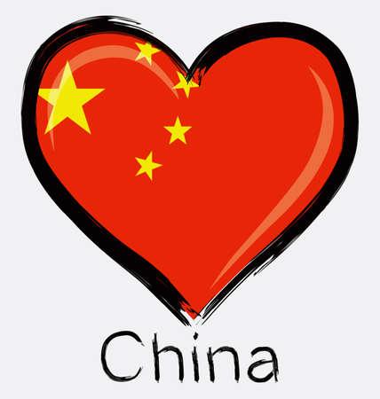 love China grunge flag Stock Illustratie