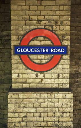the tube station in london underground, UK