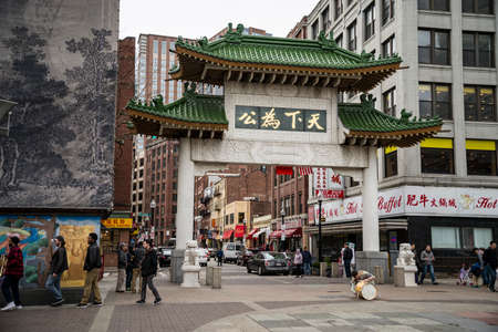 BOSTON, USA - DECEMBER 13: China Town in Boston is the only surviving historic ethnic Chinese area in New England on December 13, 2015 in Boston MA