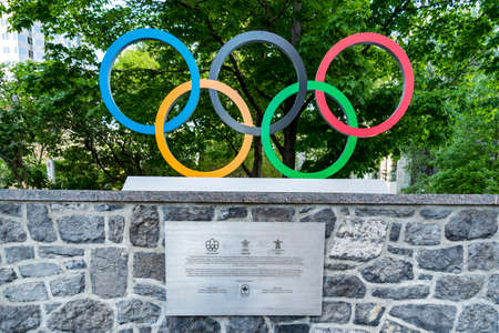 MONTREAL CANADA - MAY 28 2017: Olympic rings to commemorate the Montreal 1976 near the Canada Olympic House, on May 28, 2017 in Montreal Canada