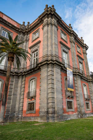 Italy, Naples, the Capodimonte royal palace seen from the park with the fountain