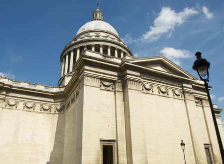 A view of the Pantheon in Paris Stock Photo