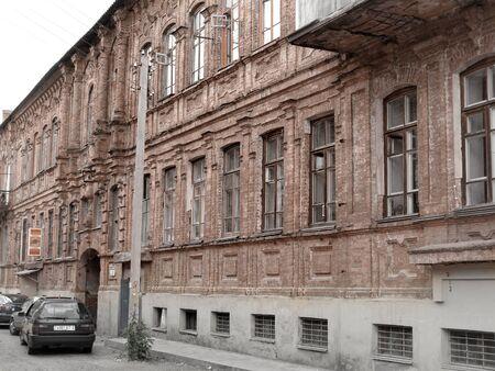 Rotem Backstein altes Gebäude