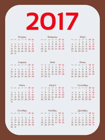 official: Russian 2017 calendar template in Russian language with Russian official holidays. Classical.Simple design. White background.