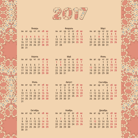 peachy: 2017 year Russian calendar template in Russian language with Russian official holidays with decorative colorful frame. Vector Illustration. Illustration