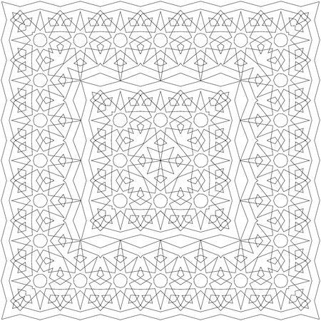 Vector Plantilla De Diseño Cuadrado. Patrón Decorativo En Colores ...
