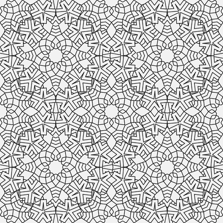 Seamless pattern. Modern decorative  design template. Illustration