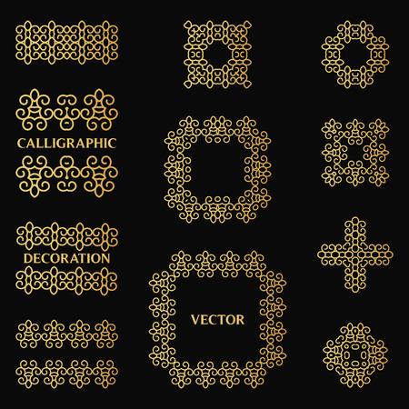 프레임, 테두리의 집합입니다. 동부, 이슬람, 이슬람 스타일에서 황금 색상 장식 요소의 컬렉션입니다.