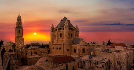 Panoramic View of King Davids Tomb in the Old City. Colorful Sunset Artistic Render. Taken in Jerusalem, Israel.