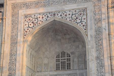 uttar pradesh: Detail of the facade of the Taj Mahal, Agra, Uttar Pradesh, India