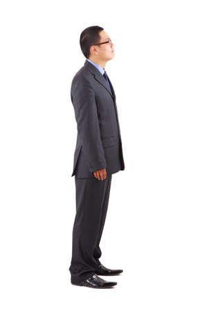 asian businessman: A good looking young asian businessman