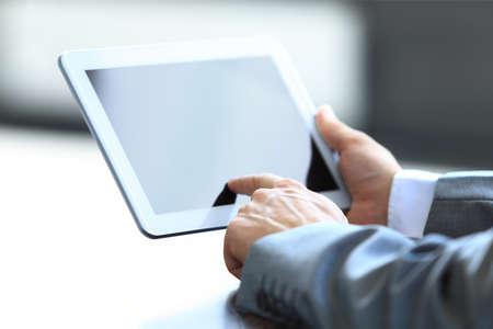 実業団開催デジタル タブレット