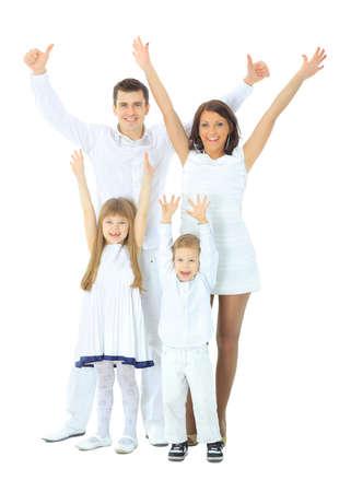 kavkazský: Šťastná rodina Reklamní fotografie