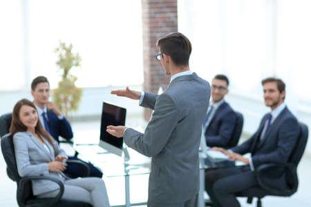 Conférence d'affaires au bureau moderne, séminaire. Banque d'images