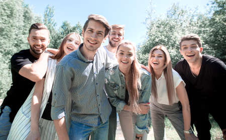 group of successful youth on the background of nature Stock Photo