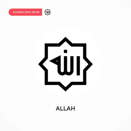 Allah Simple vector icon. Modern, simple flat vector illustration for web site or mobile app
