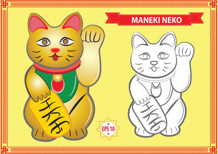 fortune cat: Lucky Cat - MANEKI NEKO, at yellow background, with chinese ornament. easy to modify.