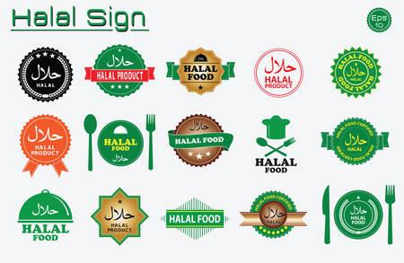 logo de comida: alimentos halal etiquetas conjunto de vectores. Insignias, logotipo, etiqueta redondas y diseño de etiquetas. adecuada para la bandera, aviador, marca registrada, y otras materias primas de publicidad. fácil de modificar Vectores