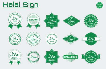 할랄 음식은 벡터 설정 레이블. 배지, 로고, 태그 라운드 및 라벨 디자인. 배너, 전단지, 상표 및 기타 광고 원료에 적합합니다. 쉽게 수정할 일러스트