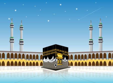 Kaaba Moschee isoliert weiß.