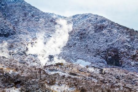 odawara: Owakudani, sulfur quarry in Hakone, Japan