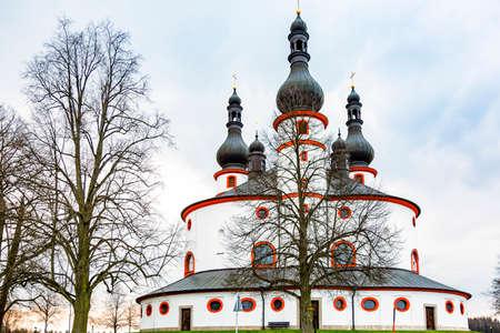 rotunda: Trinity Church Kappl