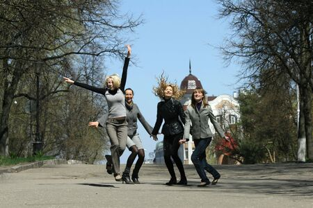 happy female group in the park Stock Photo - 4833538