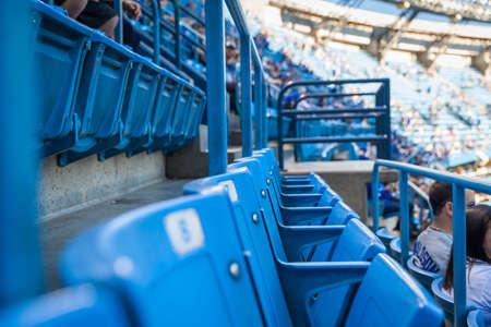 Empty chair on stadium