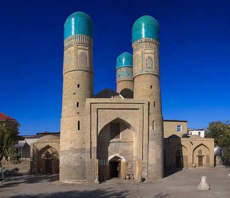 Chor-Minor (also the Madrasah of Khalif Niyaz-kul) is a mosque in the historic city of Bukhara, Uzbekistan. It was probably constructed in the end of the 17-th century Reklamní fotografie