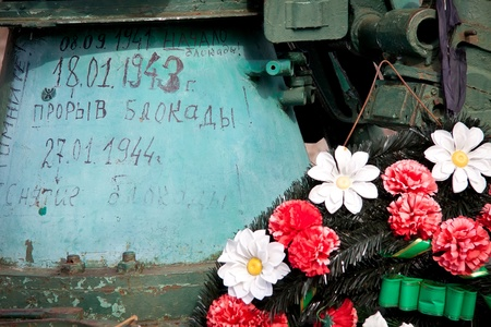 blockade: Inscription near the monument  Broken Ring  on the Road of Life  tribute to the many lives died by the blockade of Leningrad during World War II  08 September 1941 - 27 January 1944  , Russia Remember  08 09 1941 - start of siege 18 01 1943 - break of sie Editorial