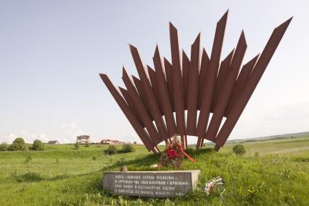 """feat: ST. SAN PETERSBURGO, Rusia - 31 de mayo: Monumento """"Explosi�n"""", dedicado a la gesta heroica de los artilleros marineros sovi�ticos de 11 de septiembre 1941 el 31 de mayo de 2013 en San Petersburgo, Rusia."""