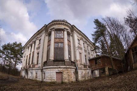 industrialist: The Demidovs Manor in Taitsy, Leningrad region, Russia