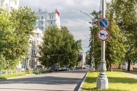 thoroughfare: YEKATERINBURG, RUSSIA - AUG 07: Road sign prohibiting thoroughfare of horse drawn carriages on August 07, 2015 in Yekaterinburg, Russia.