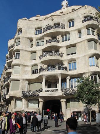 plasticity: BARCELONA, SPAIN - November 19, 2015: Casa Mila Pedrera  a modernist building in Barcelona designed by Antonio Gaudi