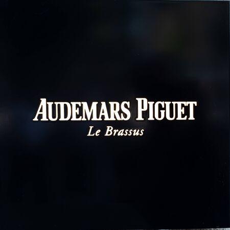 Zurich, Switzerland - August 14 2019: The Audemars Piguet logo outside one of their store in Bahnhofstrasse street