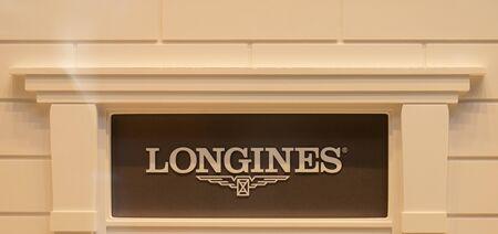 Zurich, Switzerland - August 14 2019: The Longines logo outside one of their store in Bahnhofstrasse street