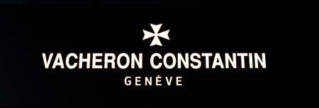 Zurich, Switzerland - August 14 2019: The Vacheron Constantin logo outside one of their store in Bahnhofstrasse street
