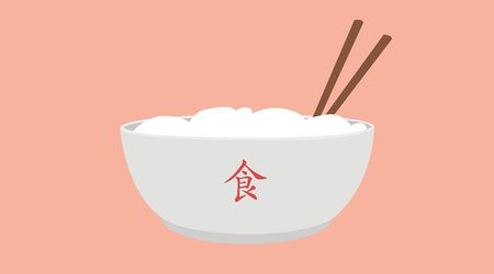 Vector Isolated Illustration of a Chinese Food Bowl Banque d'images - 137268212