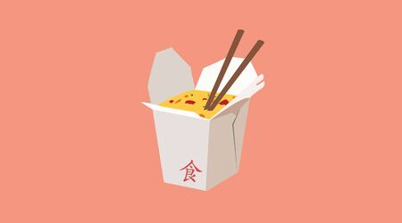 Vector Isolated Illustration of a Chinese Food Take Out Carton Stock Illustratie