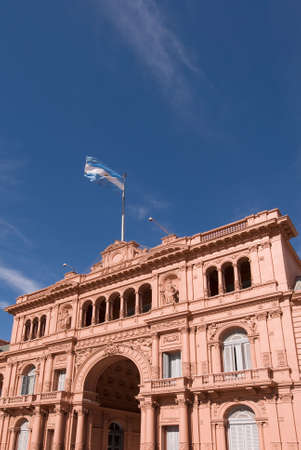 evita: Famous Balcony in Casa Rosada Where Evita Talks People Stock Photo