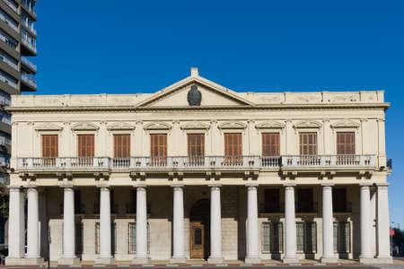 montevideo: Estevez Palace in Plaza Independencia, Montevideo Uruguay