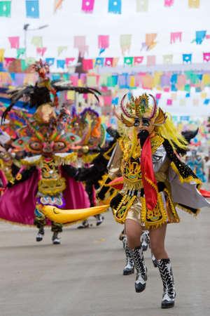 declared: ORURO, BOLIVIA - MARCH 5: Dancers at Oruro Carnival in Bolivia, declared UNESCO Cultural World Heritage. March 5, 2011 in Oruro, Bolivia